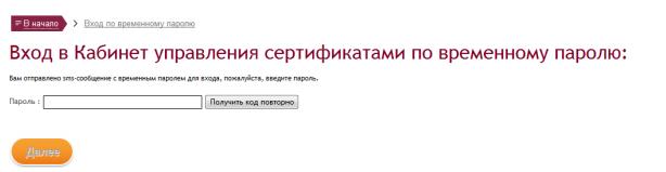 Бинбанк онлайн 2