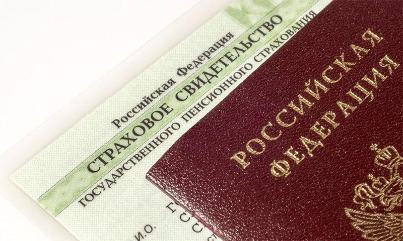 Чтобы сделать вклад в Бин банк, потребуется паспорт