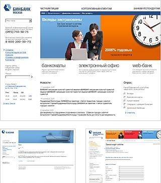 Ознакомиться с условиями вкладов Bin Bank можно на официальном сайте
