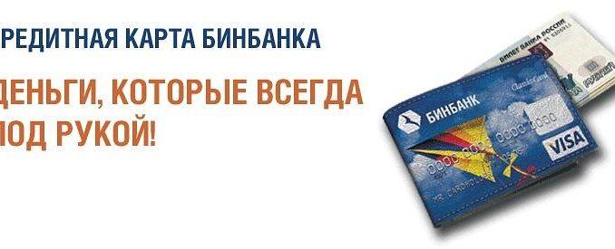 все банки москвы кредитные